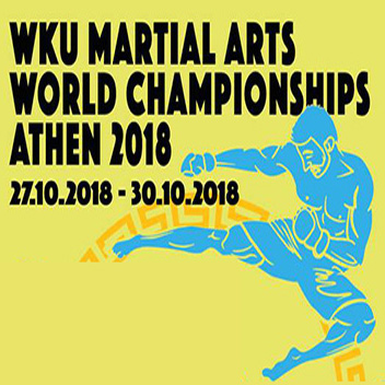 Results from World Championships